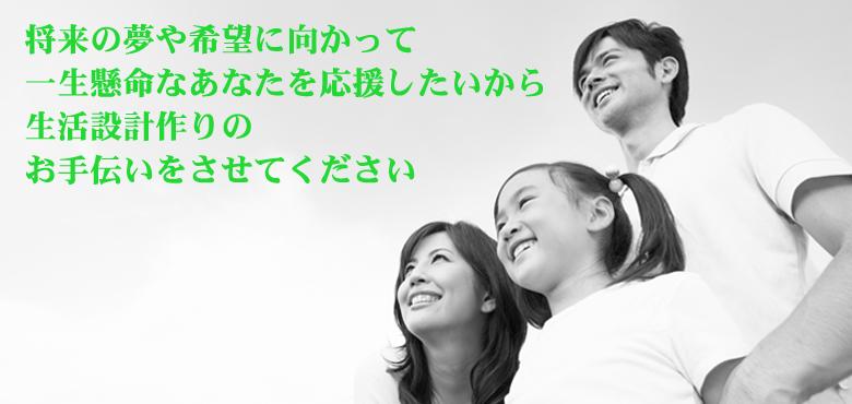 マネーじゅく@三重